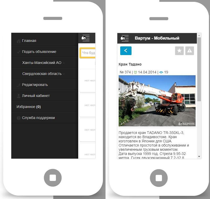 Рамблере сайта на с мобильная знаком версия